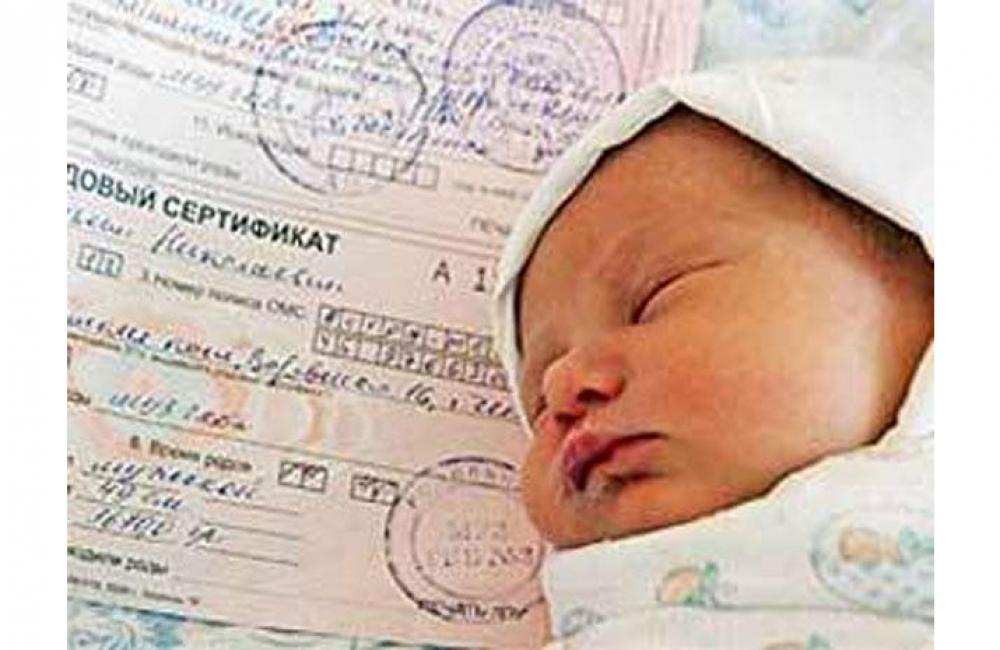 20 Тысяч рублей материнского капитала начали выдавать наличными