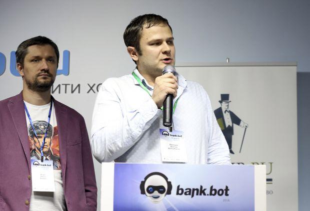 8 Важных тезисов с конференции «bank.bot – 2016: банковские чат-боты и робоэдвайзинг»