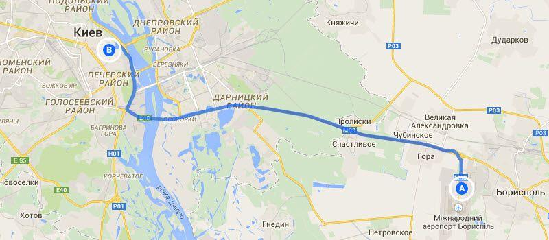 Аэропорт киева «борисполь», как добраться