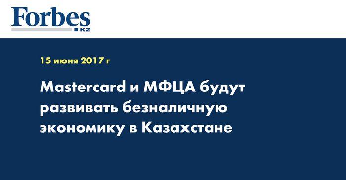 Алексей малиновский, mastercard: «российские банки и есть финтех»