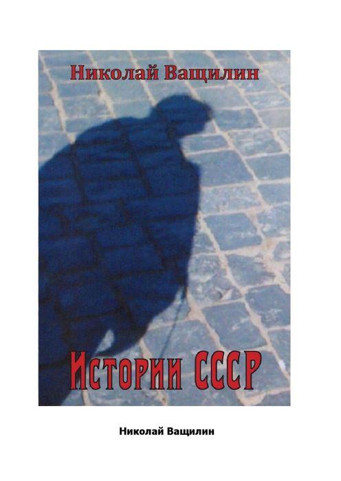 Алексей симановский: «студент раскольников понес наказание, а банки — нет»