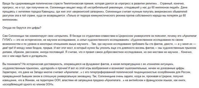 Алексей улюкаев: «активный рост экономики начнется в середине 2017 года»