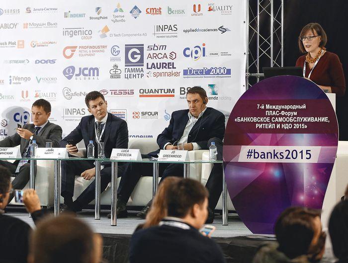 Андрей фомичев: «it становится важным инструментом конкуренции для банков»