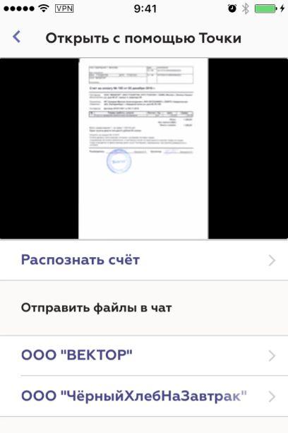 Андрей ржанников, банк «точка»: «мы меняем парадигму в пользу мобильных приложений»