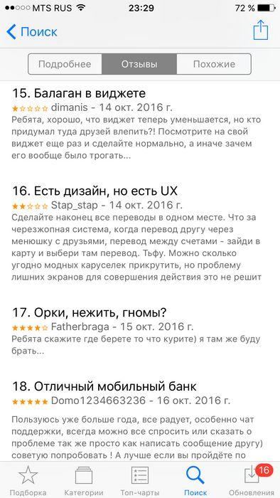 Андрей степаненко (райффайзенбанк) о том, что нужно сегодня клиенту от банка и банку — от регулятора