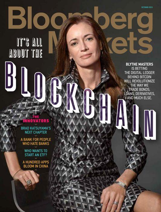 Банк англии — регулятор с акселератором и блокчейном