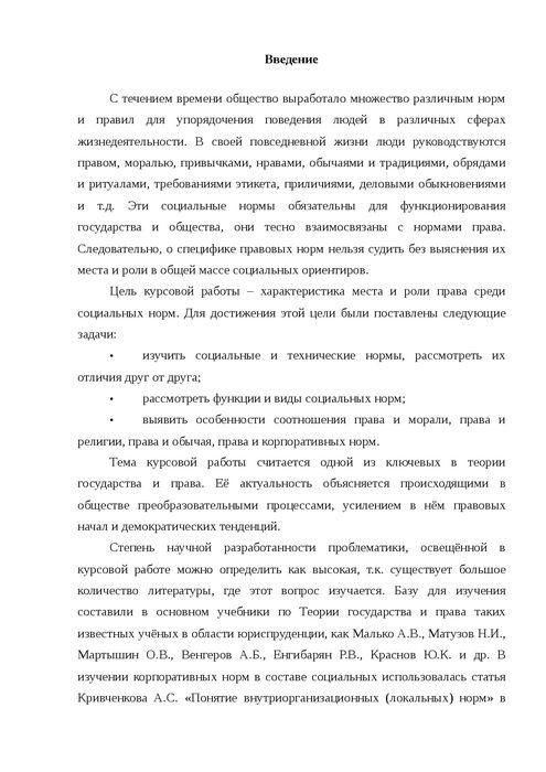 Банк россии будет насаждать в публичных обществах корпоративную этику
