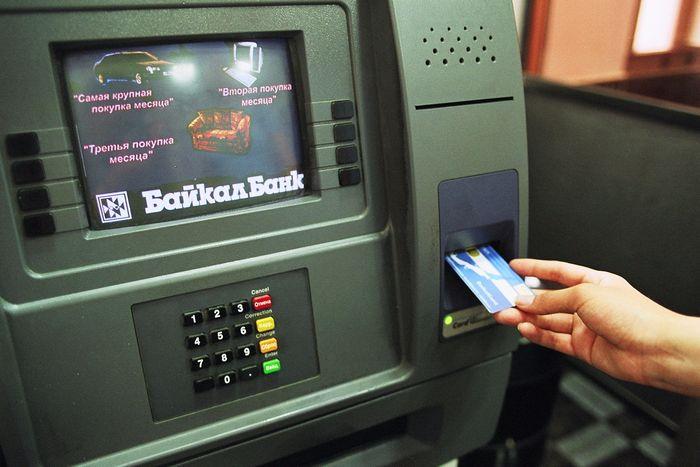Банкоматы и наличные всех переживут