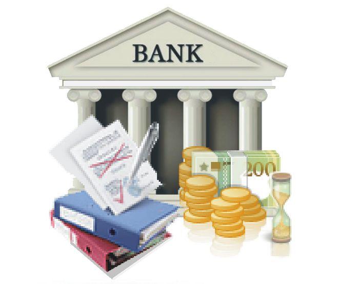 Банковская гарантия на возврат авансового платежа