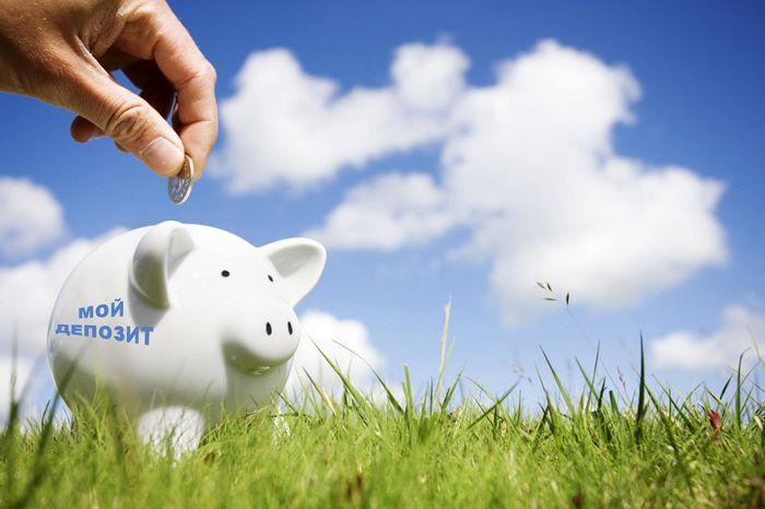 Банковские вклады: когда они выгодны?