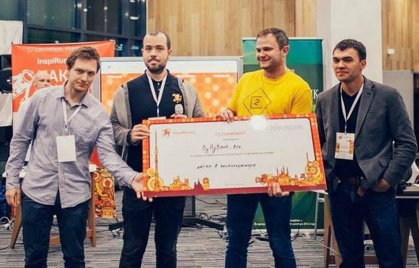Бот, блокчейн и смарт контракты. интервью с победителем казанского финтех-хакатона