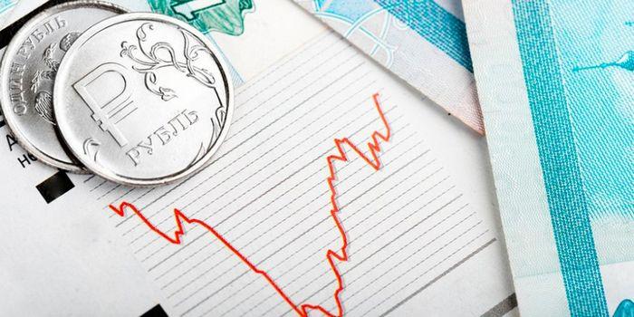 ?Цб представил план развития финансовых рынков на следующие три года