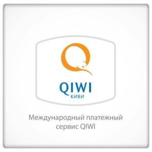 Часто задаваемые вопросы про visa qiwi wallet