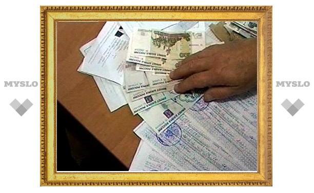 Чем рискует бухгалтер, выдавая фиктивную справку