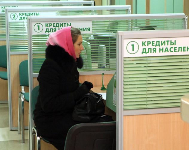 Четверть кредитных историй россиян может быть испорчена по вине банков