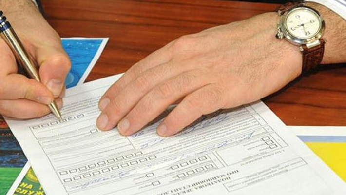 Чиновники столичного правительства опубликовали декларации о доходах