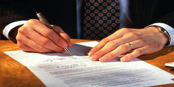 Что такое обеспечение контракта