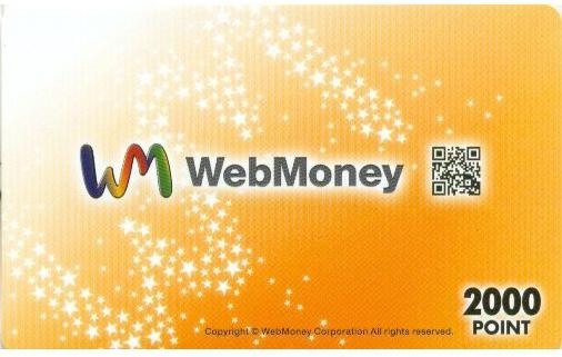 Что такое вебмани? что такое webmoney-кошельки и как ими пользоваться. какая комиссия системы вебмани?