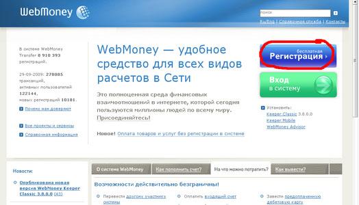 Credz.ru