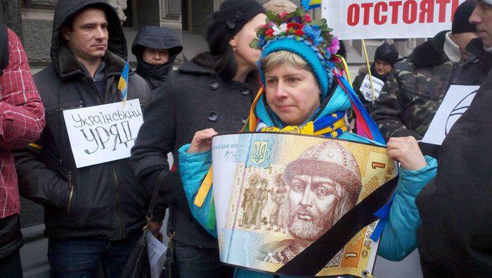 Дефолт на украине состоялся? что такое дефолт вообще?