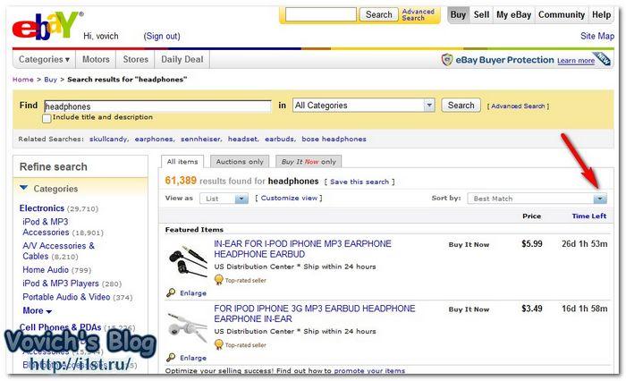 Делаем ставки на аукционе ebay.com.