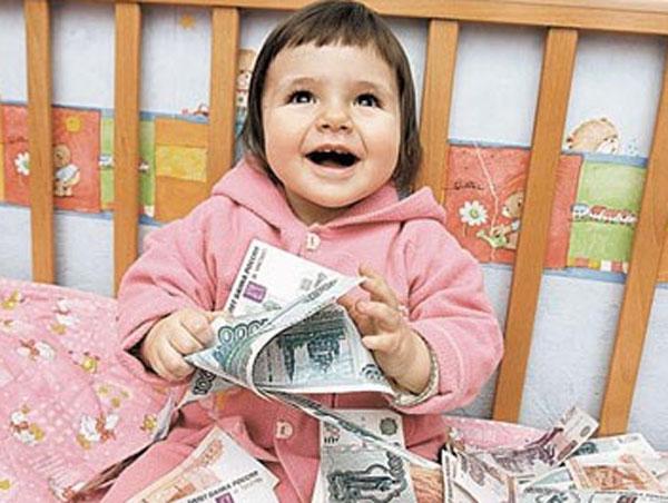 если рождается третий ребенок списывается ли ипотека Хорошо