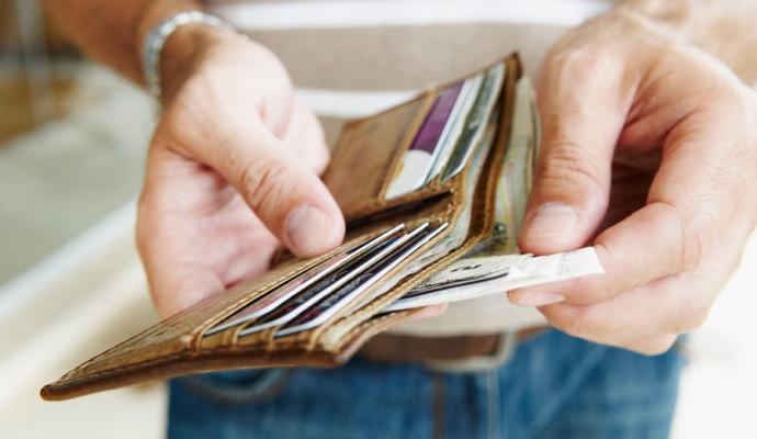 Доход дополнительный. дополнительный заработок. дополнительные источники дохода