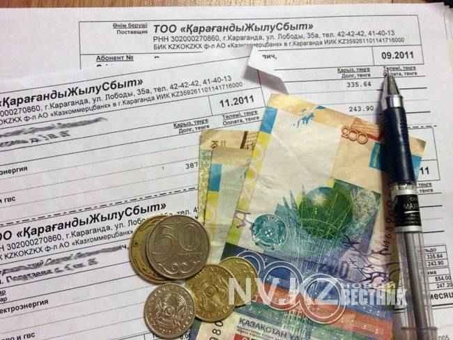 Долги за коммунальные услуги как списать