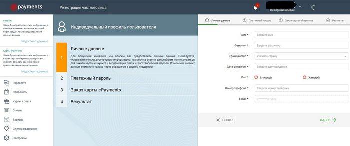 Два способа вывести webmoney в беларуси