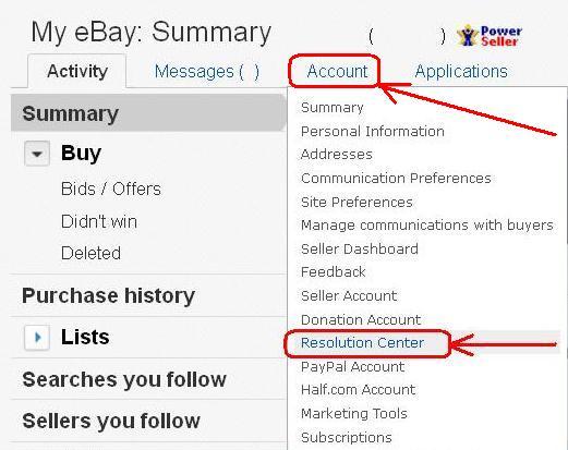 Ebay: как отменить сделку - как отменить продажу - как отменить транзакцию - пошаговая инструкция