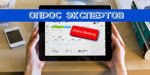"""Елена зулина: «на сегодня потребители сервиса """"мобильный банк"""" это в первую очередь клиенты малого бизнеса»"""