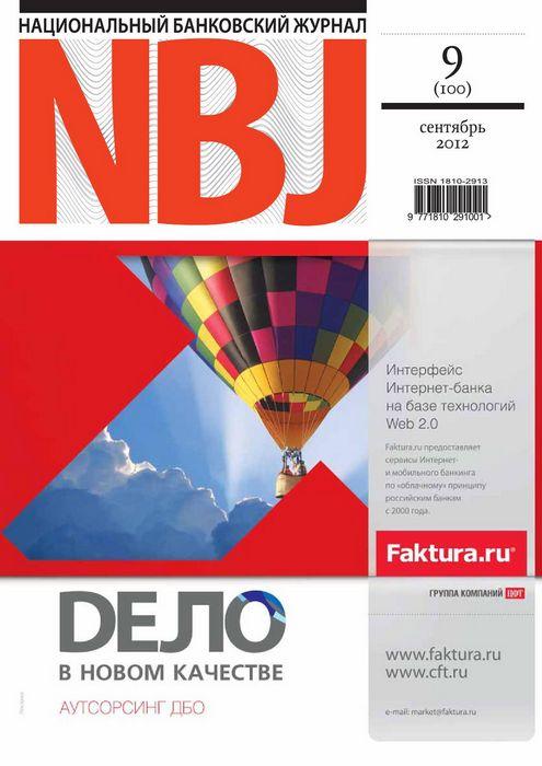 Евгений хохлов: «в наступающем году компания «програмбанк» не раз заставит о себе говорить»