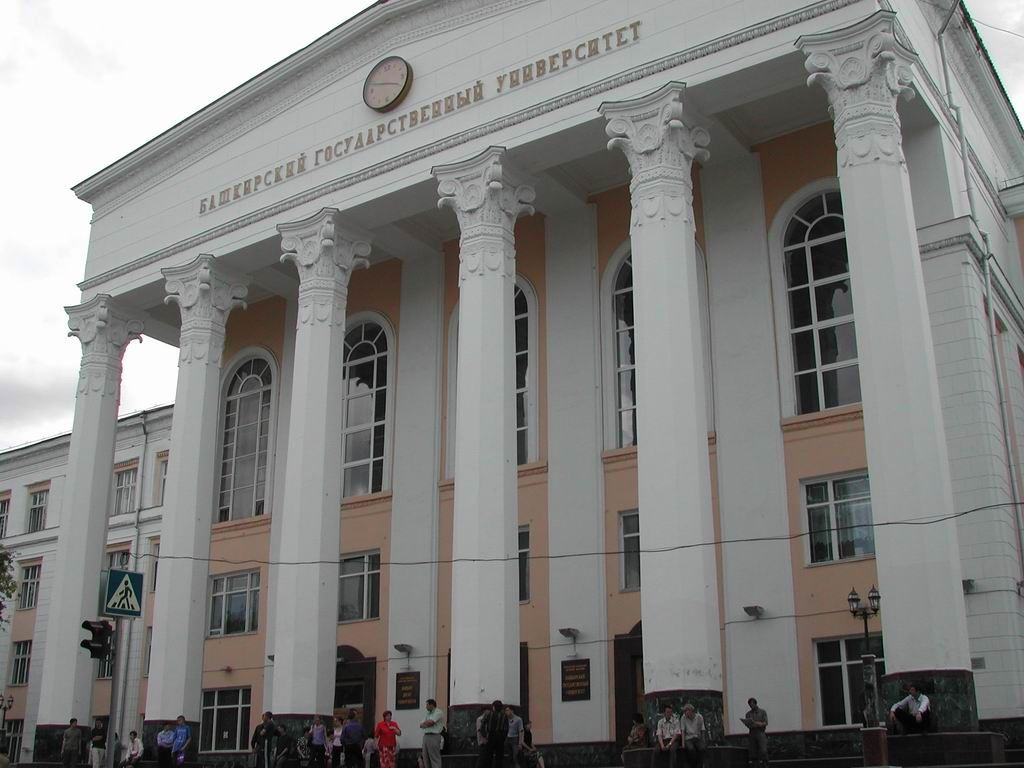 Финансовый университет при правительстве российской федерации (финансовый университет)