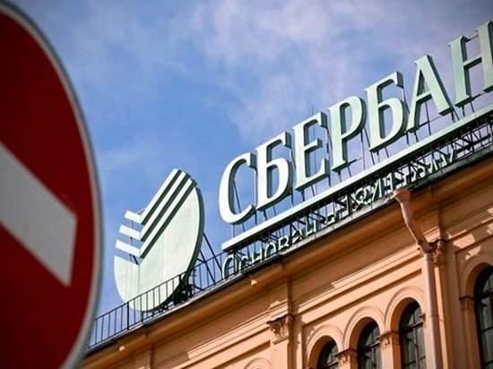 Герман греф: «мы ищем варианты максимально быстрого выхода с украинского рынка»