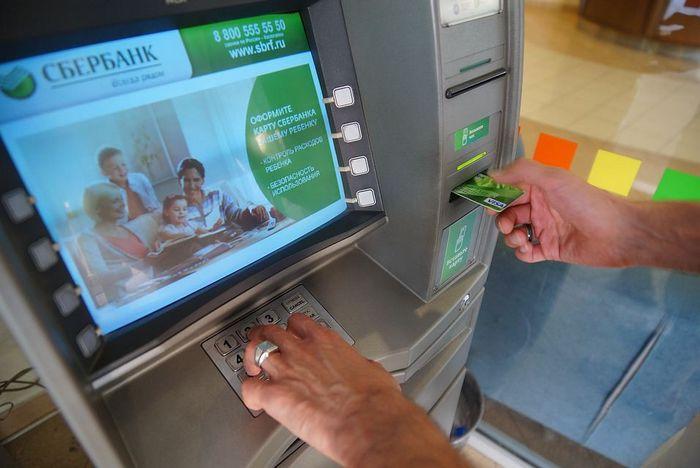Герман греф: «сбербанк вводит принцип радикальной открытости»
