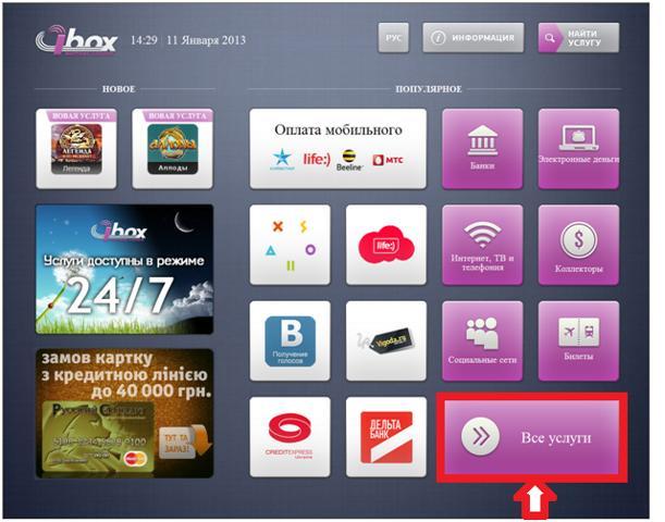 Ibox - больше не ibox