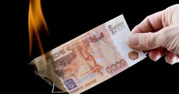 Инфляция в россии в 2015 году