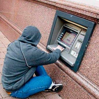 Интернет деньги как обналичить в казахстане.
