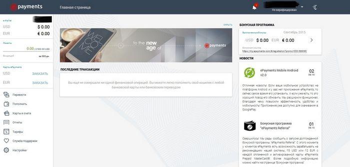 Яндекс.деньги и mastercard prepaid — для любых покупок