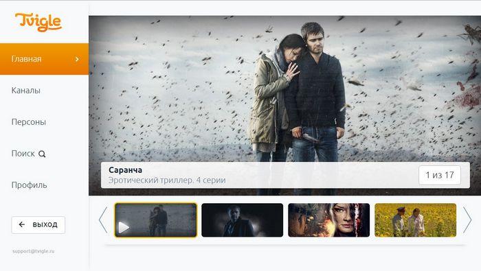 Яндекс запустил услугу оплаты по qr-коду