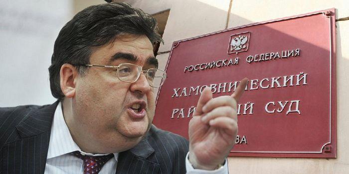Экс-депутат митрофанов может стать банкротом из-за кредита