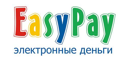 Электронные деньги easypay