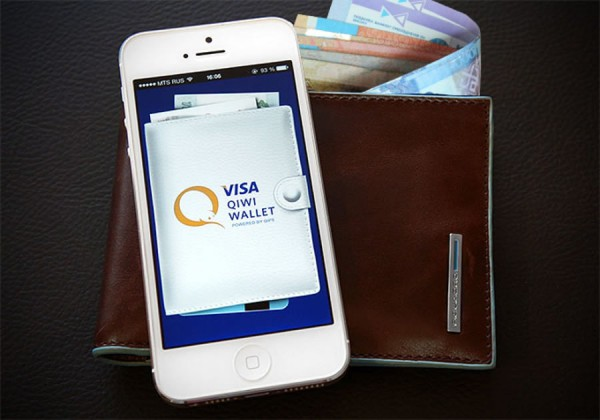 Электронный счет: как создать киви кошелёк (qiwi wallet) бесплатно?