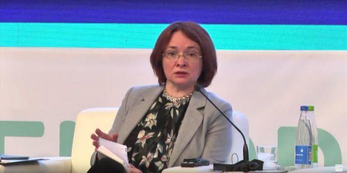 Эльвира набиуллина: «финансовые технологии подкрались к банкам незаметно»