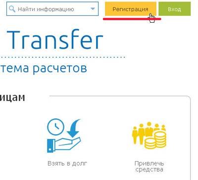 Этап 2 как открыть кошелек вебмани