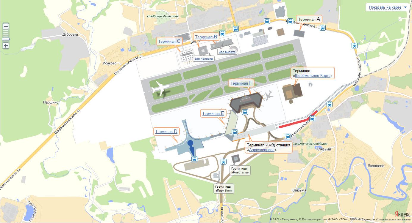 Схема проезда в терминал ф шереметьево как