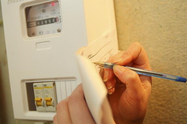 Как экономить электроэнергию и уменьшить счета за свет?