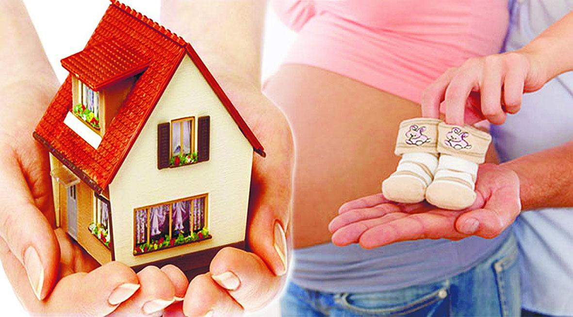 был можно ли использовать материнский капитал на покупку квартиры без ипотеки было пробиваться