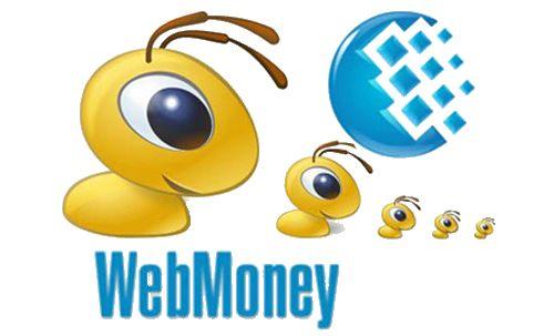Как менять валюту в webmoney