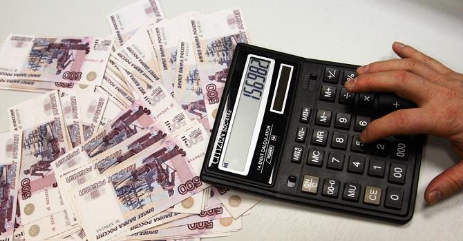 Как можно узнать свою задолженность по налогам по инн?